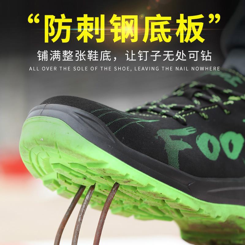 foot-001