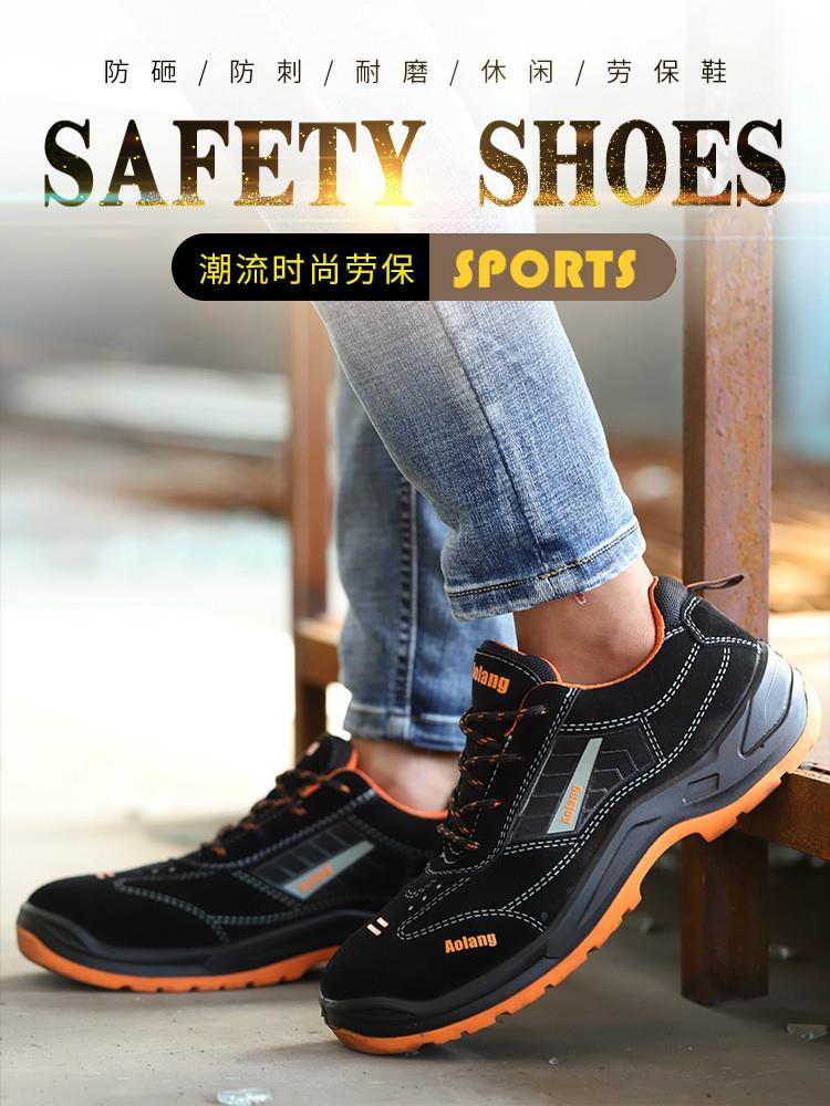 foot-002