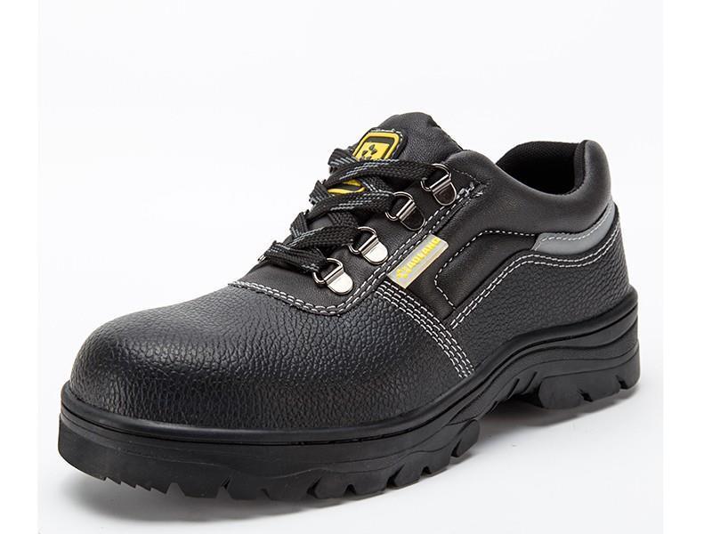 怎样保养劳保鞋?